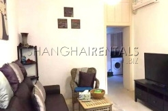 Residential or Commercial in French Concession